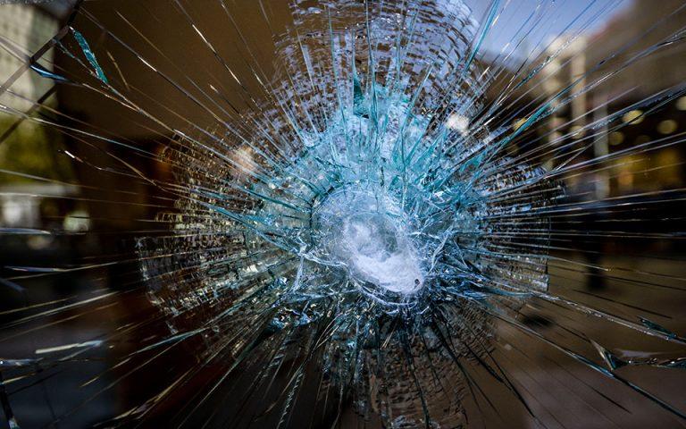 Ανάληψη ευθύνης για την καταδρομική επίθεση σε τράπεζες