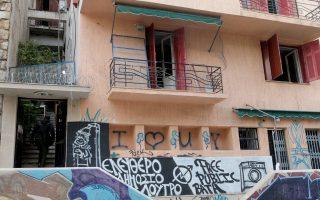Κτήριο στην οδό Καλλιδρομίου 74 στα Εξάρχεια, το οποίο τελούσε υπο κατάληψη και η αστυνομία οργάνωσε επιχείρηση για την εκκένωση του , Δευτέρα 12 Μαρτίου 2018. ΑΠΕ-ΜΠΕ/ΑΠΕ-ΜΠΕ/Παντελής Σαίτας