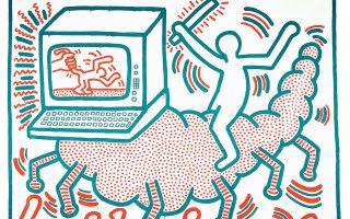 Φωτογραφία: ΒΙΕΝΝΗ: Keith Haring  Courtesy of Larry Warsh & Collection of KAWS © The Keith Haring Foundation.