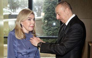 Ο πρόεδρος του Αζερμπαϊτζάν Ιλχάμ Αλίγιεφ βράβευσε την κ. Μαριάννα Βαρδινογιάννη πριν από λίγες ημέρες στο Μπακού.