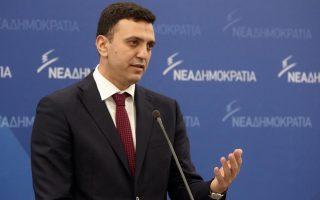 kikilias-gia-pgdm-tsipras-kai-o-kotzias-diapragmateyontai-me-mystiki-diplomatia0