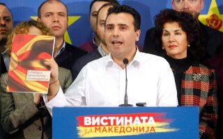 proklisi-zaef-na-anoixei-kai-to-syntagma-tis-elladas0