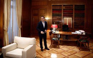 Ο πρωθυπουργός Αλ. Τσίπρας τόνισε την ανάγκη δημιουργίας θεσμών που θα συμβάλλουν στη διαμόρφωση κλίματος συναίνεσης στα θέματα εξωτερικής πολιτικής.
