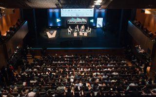 Τρεις κορυφαίοι αυτοδημιούργητοι επιχειρηματίες εξηγούν στο κοινό πώς έφτασαν στην επιτυχία, στο κλείσιμο του τριημέρου.