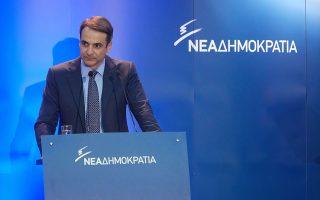 Επιδίωξη του προέδρου της Ν.Δ. Κυριάκου Μητσοτάκη στις επαφές και τις ομιλίες του στις ΗΠΑ είναι να παρουσιάσει το δικό του σχέδιο για τη μεταμνημονιακή Ελλάδα.