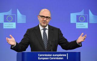 Ενδεχόμενη επιστροφή του ΔΝΤ στο ελληνικό πρόγραμμα έχει πλέον σημασία μόνο σαν «πιστοποιητικό βιωσιμότητας του χρέους», δήλωσε ο επίτροπος Πιερ Μοσκοβισί.