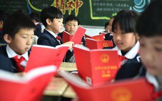Το Κομμουνιστικό Κόμμα επανακτά το θεσμικό στάτους στον μηχανισμό διακυβέρνησης του κράτους.