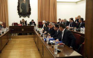 Η πρόεδρος της ειδικής μόνιμης επιτροπής Θεσμών και Διαφάνειας Τασία Χριστοδουλοπούλου (Α) προεδρεύει  στη συνεδρίαση της προανακριτικής επιτροπής της Βουλής,που θα διερευνήσει τυχόν ποινικές ευθύνες για τα αδικήματα της δωροδοκίας, της δωροληψίας και της νομιμοποίησης εσόδων από εγκληματικές δραστηριότητες για τα δέκα πολιτικά πρόσωπα που αναφέρονται στην δικογραφία για τη Novartis, Δευτέρα 05 Μαρτίου 2018. ΑΠΕ-ΜΠΕ/ΑΠΕ-ΜΠΕ/ΣΥΜΕΛΑ ΠΑΝΤΖΑΡΤΖΗ