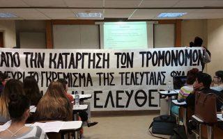 epithesi-me-mpogies-kata-kathigitrias-sto-panepistimio-peiraios-amp-8211-koinoniki-paremvasi-tin-charaktirizei-i-idia-2239080
