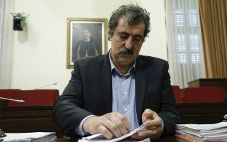 Ο αναπληρωτής υπουργός Υγείας Παύλος Πολάκης παρευρίσκεται στη εξεταστική επιτροπή που διερευνά τα σκάνδαλα στον χώρο της υγείας την περίοδο 1997- 2014, στη Βουλή Αθήνα Τετάρτη 21 Μαρτίου 2018.  ΑΠΕ-ΜΠΕ/ΑΠΕ-ΜΠΕ/ΓΙΑΝΝΗΣ ΚΟΛΕΣΙΔΗΣ