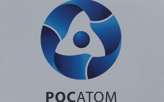 rosatom-o-protos-pyrinikos-stathmos-tis-toyrkias-sto-akoygioy-tha-einai-etoimos-to-20230