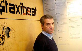Οι δοκιμές των πρώτων «ρομποταξί» θα γίνουν στο «προσεχές μέλλον», σε τοποθεσία «εκτός Ευρώπης», λέει ο ιδρυτής της Beat, Νίκος Δρανδάκης.