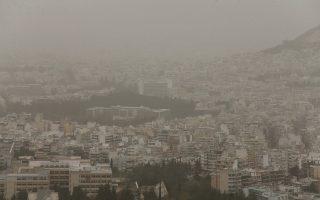 Άποψη της Αθήνας από τον Υμηττό , Δευτέρα 26 Μαρτίου 2018. Αποπνικτική παραμένει η ατμόσφαιρα στην Αθήνα  λόγω της αφρικανικής σκόνης. ΑΠΕ-ΜΠΕ/ΑΠΕ-ΜΠΕ/Παντελής Σαίτας