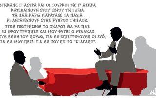skitso-toy-dimitri-chantzopoyloy-22-03-180