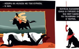skitso-toy-dimitri-chantzopoyloy-27-03-180