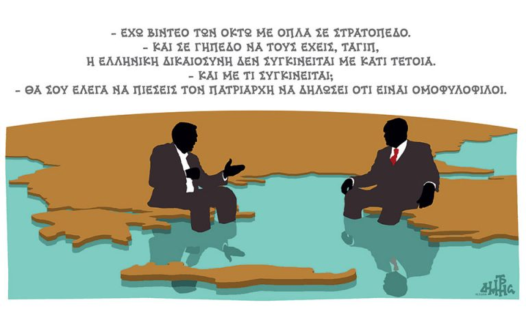 Σκίτσο του Δημήτρη Χαντζόπουλου (17.03.18)