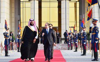 Ο Σαουδάραβας διάδοχος του θρόνου κατά την πρόσφατη συνάντησή του με τον Αιγύπτιο πρόεδρο στο Κάιρο.