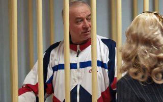 Ο πρώην διπλός πράκτορας Σεργκέι Σκριπάλ σε φωτογραφία του 2006, όταν δικαζόταν στη Μόσχα.