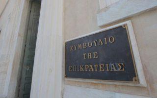 apofasi-amp-8211-vomva-toy-ste-gia-tin-eisagogi-athliton-sta-aei0