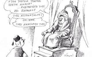 skitso-toy-andrea-petroylaki-06-03-180
