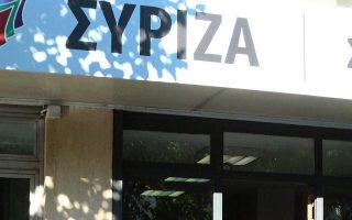 epithesi-apo-agnostoys-sta-grafeia-toy-syriza-stin-kaisariani0