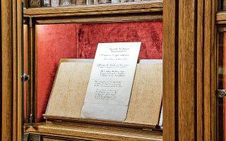 Χειρόγραφο ποίημα του Κωνσταντίνου Καβάφη. Εκτίθεται στη Βιβλιοθήκη του Ιδρύματος Ωνάση που κατέχει και το Αρχείο Καβάφη. Η Παγκόσμια Ημέρα Ποίησης γιορτάζεται στις 21 Μαρτίου και η ιδέα ανήκει στον ποιητή Μιχαήλ Μήτρα.