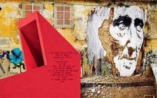 Εργο από την εικαστική έκθεση «Ευρώπη, Ευρώπη!» της ζωγράφου Μαρίνας Πετρή, στο Iδρυμα Μιχάλης Κακογιάννης.