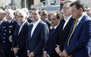 Ο πρωθυπουργός, Αλέξης Τσίπρας (Κ) παρίσταται στην τελετή εγκαινίων του νέου κτιρίου της Υποδιεύθυνσης Ασφαλείας Δυτικής Αττικής, Τετάρτη 07 Μαρτίου 2018. ΑΠΕ-ΜΠΕ/ΑΠΕ-ΜΠΕ/ΑΛΕΞΑΝΔΡΟΣ ΒΛΑΧΟΣ