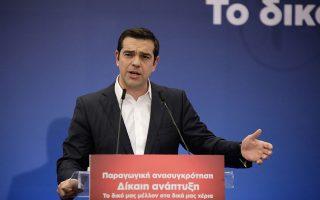 tsipras-tha-anoixoyme-toys-stathmoys-toy-metro-gia-na-toys-episkeptetai-o-kosmos0