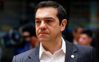 tsipras-opoios-prokaloyse-thermo-epeisodio-tha-itan-san-na-pyrovolei-ta-podia-toy0