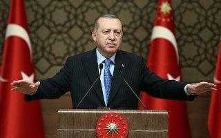 O Tούρκος πρόεδρος Ταγίπ Ερντογάν σε χθεσινή ομιλία του στην Αγκυρα.