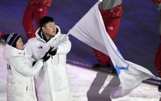 i-voreia-korea-tha-symmetaschei-stoys-olympiakoys-agones-toy-2020-kai-toy-20220