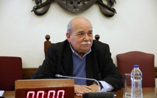 Ο πρόεδρος της Βουλής Νίκος Βούτσης προεδρεύει στην έκτακτη Διάσκεψη των Προέδρων της Βουλής, Τρίτη 20 Φεβρουαρίου 2018, όπου θα συζητηθούν οι λεπτομέρειες για την οργάνωση της αυριανής συζήτησης στη Βουλή αναφορικά με την πρόταση της κυβερνητικής πλειοψηφίας να συγκροτηθεί επιτροπή προκαταρκτικής εξέτασης για την υπόθεση NOVARTIS. ΑΠΕ-ΜΠΕ/ΑΠΕ-ΜΠΕ/ΣΥΜΕΛΑ ΠΑΝΤΖΑΡΤΖΗ