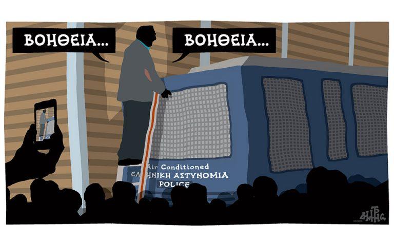 Σκίτσο του Δημήτρη Χαντζόπουλου (29.03.18)