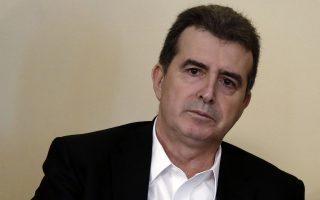 Ο πρώην υπουργός Προστασίας του Πολίτη Μιχάλης Χρυσοχοΐδης μιλάει στη συνεδρίαση του Athens Security Symposium που έγινε στη Λ.Α.Ε.Δ., Σάββατο 2 Δεκεμβρίου 2017. ΑΠΕ-ΜΠΕ/ΑΠΕ-ΜΠΕ/ΑΛΕΞΑΝΔΡΟΣ ΒΛΑΧΟΣ