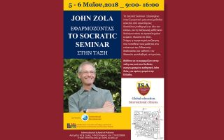 to-isa-fernei-gia-proti-fora-stin-ellada-to-socratic-seminar-kai-ton-john-zola0