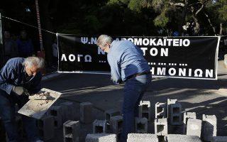 «Έχτισαν» την είσοδο στο Δρομοκαΐτειο-Διαμαρτυρία του Συλλόγου Εργαζομένων  του Δρομοκαϊτείου ,στάση εργασίας ,σήμερα Δευτέρα 23/4/2018 από τις 8 το πρωί έως τις 12 το μεσημέρι και συγκέντρωση στην πύλη του Νοσοκομείου με αποκλεισμό της εφημερίας. (EUROKINISSI-ΣΤΕΛΙΟΣ ΜΙΣΙΝΑΣ)