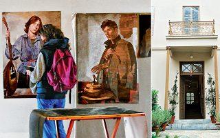 Επιχείρηση προσέλκυσης χορηγών διεξάγει το Ιδρυμα Γιάννη Τσαρούχη, αναβιώνοντας το εργαστήρι του ζωγράφου και παρουσιάζοντας αντίγραφα των έργων του. Δεξιά, τα παράθυρα της πρόσοψης είναι καλυμμένα για την προστασία τους.