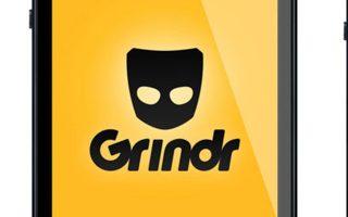 Η Grindr υποστηρίζει ότι η διαρροή δεδομένων προς άλλες εταιρείες είναι κοινώς παραδεκτή πρακτική.