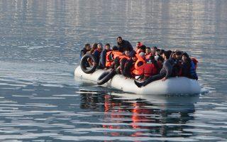 Συνολικά, στη Χίο έφτασαν 177 άτομα με τέσσερις διαφορετικές βάρκες, που μετέφεραν 55, 26, 43 και 53 άτομα αντίστοιχα.