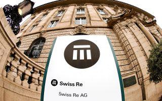 Η Swiss Re ανακοίνωσε χθες ότι συνεχίζονται οι διαπραγματεύσεις για την απόκτηση μεριδίου όχι μεγαλύτερου του 10% από την ιαπωνική Softbank, τονίζοντας παράλληλα ότι βρίσκονται σε πρώιμο στάδιο.