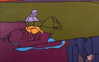 Εργο του Βαλέριο Αντάμι. Ο Ιταλός καλλιτέχνης είναι από τους αγαπημένους του Αλέξη Βερούκα.