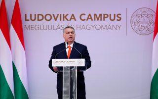 Ο Ούγγρος πρωθυπουργός Βίκτορ Ορμπαν σε πρόσφατη ομιλία του σε πανεπιστήμιο της Βουδαπέστης.