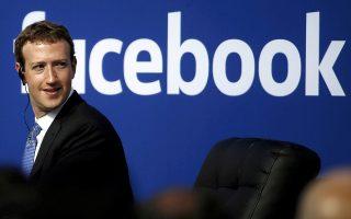 facebook-ypoklapenta-dedomena-87-ekat-christon0