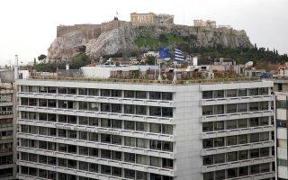 Λόγω των καθυστερήσεων υλοποίησης των προαπαιτουμένων, οι θεσμοί καθυστερούν και αυτοί την επιστροφή τους στην Αθήνα. Το νωρίτερο θα είναι εδώ την 7η Μαΐου, αλλά η πιο πιθανή ημερομηνία είναι η 14η Μαΐου.