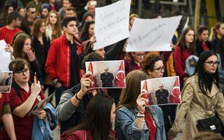 Μαθητές του κολεγίου Μεχμέτ Ακίφ στο Κόσοβο κρατούν φωτογραφίες των δασκάλων τους που συνελήφθησαν σε κοινή επιχείρηση των Αρχών του Κοσόβου και της Τουρκίας.