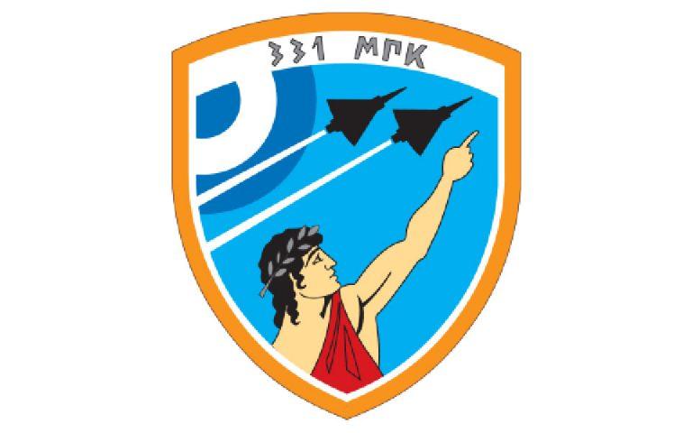 i-331i-moira-pantos-kairoy-stin-opoia-ypiretoyse-o-pilotos-toy-moiraioy-machitikoy-2244159