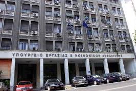 ypoyrgeio-ergasias-oikonomiki-enischysi-1-000-eyro-se-ergazomenoys-toy-mega0
