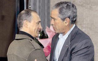 Ο Πούτιν ήταν ο πρώτος ξένος ηγέτης που τηλεφώνησε στον Τζορτζ Μπους μετά τις επιθέσεις της 11ης Σεπτεμβρίου 2001.