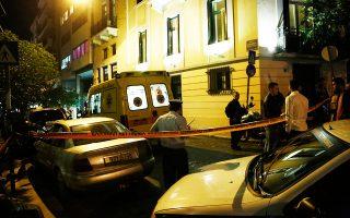 Χαρακτηριστικό παράδειγμα φυγής κακοποιών στην Αλβανία η δολοφονία του Μιχάλη Ζαφειρόπουλου, όπου ένας εκ των δραστών διέφυγε στη γειτονική χώρα (στιγμιότυπο έξω από το δικηγορικό γραφείο του θύματος).